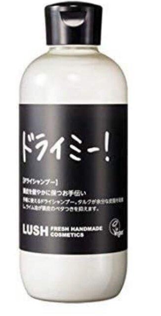 LUSH(ラッシュ)/ドライミー!