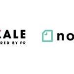 【プレスリリース】成長型PR人材データベース「SCALE Powered by PR」がnoteとパートナーシップ締結|「note proマーケティングパートナー」として企業の広報・PR活動をサポート