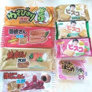 実はおつまみに合う!懐かしの昭和のお菓子【駄菓子】10選!