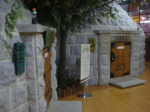 スパレックスサウナ(東大門グットモーニングシティ店),sparex sauna,スパレックスサウナ ソウルのツアー ユートラベルノート (4046)
