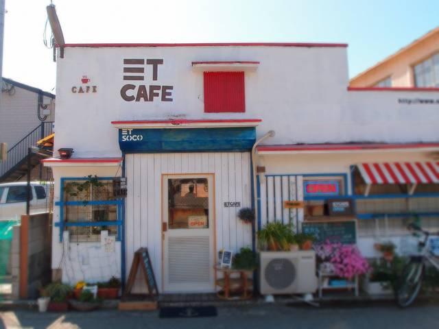 """さぶぺんぺん。 on Twitter: """"堺市堺区、南海高野線は浅香山駅近くの三丁カフェに。元倉庫跡をリノベーション、青色アクセントで白を基調とした外観と内装。壁にサーフボード、テーブルには貝殻をディスプレイ。カリフォルニアスタイルとか西海岸風と言うのかな?広い店内にはダーツやらハンモックやら。 https://t.co/fA40dUJVIo"""" (30099)"""