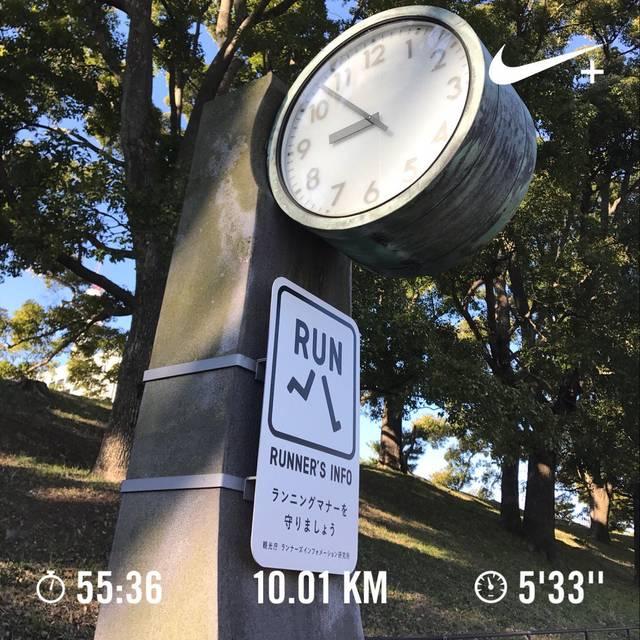 "Fu77 on Twitter: ""UP RUN皇居マラソン大会10kmレース完走しました!60分切れてよかった!٩(^‿^)۶ https://t.co/hMFtGZTudz"" (30179)"