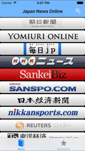 日本のニュース-Japan News Onlineを App Store で (32116)