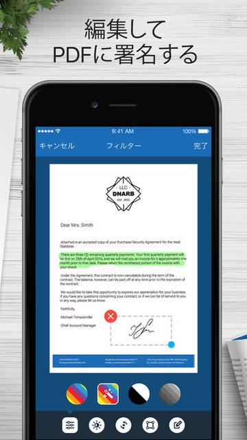 私スキャナー  - 無料のドキュメント レシート及び名刺用PDFスキャナー&プリンタを App Store で (32122)
