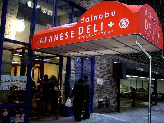 「dainobu nyc」の画像検索結果 | NYC | Pinterest | スイーツ (33249)