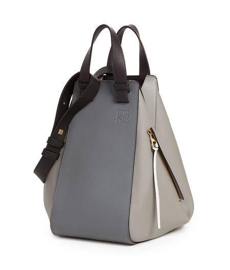 Hammock Bag Grey Multitone