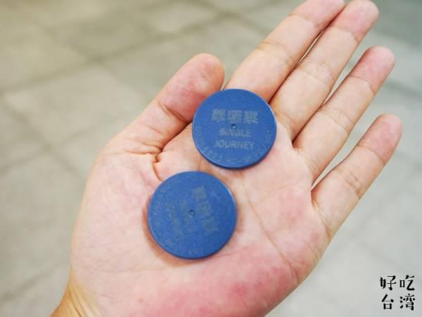 高雄空港からMRT(地下鉄)に乗って移動するの巻 – 好吃台湾~はおちーたいわん~ (37302)