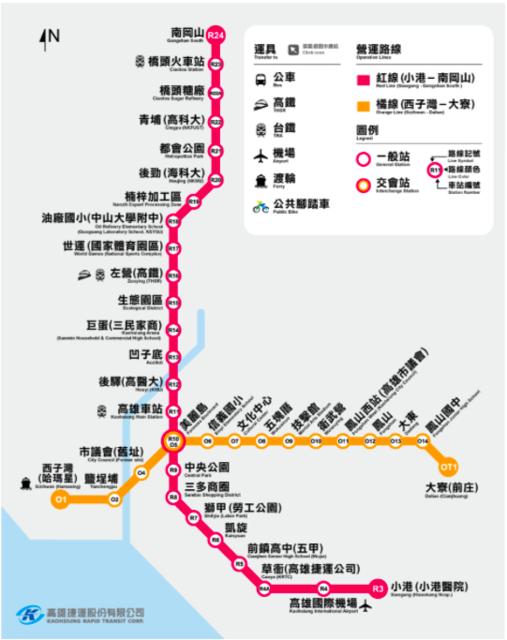 台湾・高雄のMRT地下鉄の路線図  - 台湾を歩く (37303)