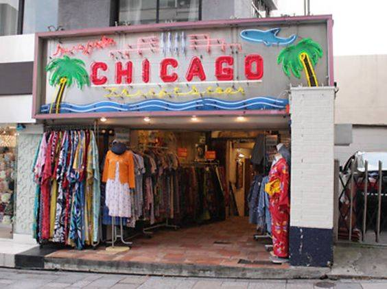 「シカゴ 原宿 店舗」の画像検索結果 | shop | Pinterest (45473)