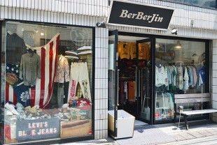 「shop」おしゃれまとめの人気アイデア|Pinterest |SOL | Pinterest (45479)