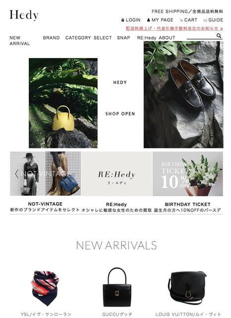 Hedy/エディ【公式】 世界中のVINTAGEブランドアイテムをお得に購入できるショッピングサイト (53548)