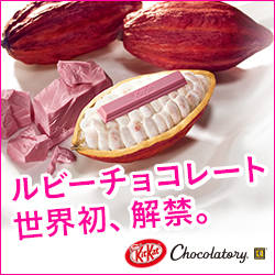 【公式】ネスレ通販オンラインショップ (53796)
