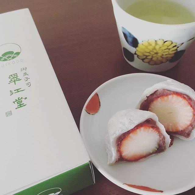 @makani_0926 - Instagram:「本日のおやつ🍓✨大好きいちご大福〜😊#おやつ#いちご大福#翠江堂#九谷青窯」 (53563)