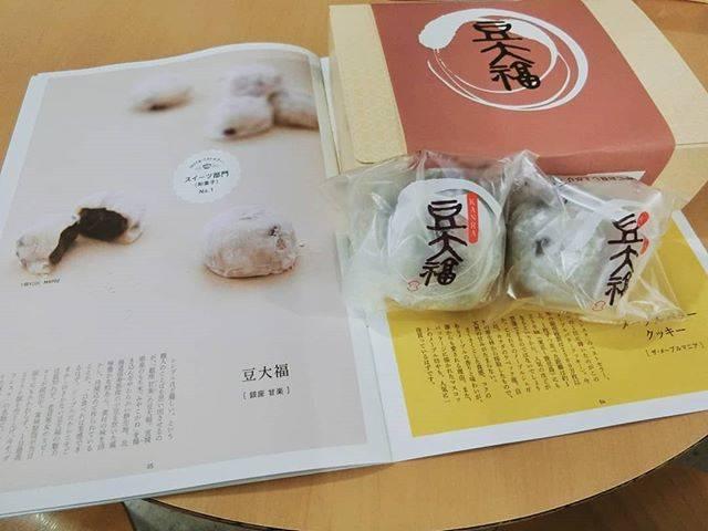吉田加奈子さんはInstagramを利用しています:「銀座甘楽の豆大福。 「和菓子部門の売上一位なんだってー🎵」って旦那さんが買ってきてくれたので、新幹線を待ちながら食べました❤美味しかった🎵❤ #銀座甘楽 #豆大福 #東京駅 #和菓子部門 #売上一位 #美味しかった❤…」 (54061)
