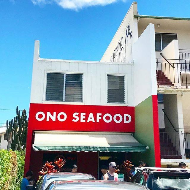"""____yuko on Instagram: """"☆ . Ono Seafood🐠 . いつも人がいっぱいで  まだ行った事がないけど  ポキ丼やっぱり絶品なのかな˖*♬೨̣̥ . . #hawaii #oahu #food #seafood #ハワイ #ハワイ好きな人と繋がりたい #instagood #instapic…"""" (55308)"""
