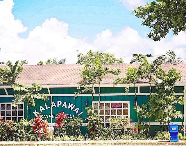 """maa on Instagram: """"× Kalapawai cafe and deli(Hawaii, 🇺🇸) ゆかちゃん( @ted_0724 )のpic見てたら 私もPostしたくなっちゃったから勝手にコラボ♡ - 毎回のように行ってた時期もあったな。 そろそろまた行きたい*…"""" (55313)"""