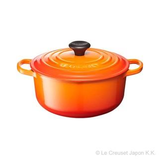 ル・クルーゼの定番鍋、ココット・ロンド。煮込み料理...
