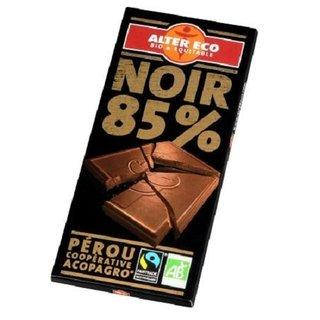 濃厚な苦味と洗練された強烈さを持つダークチョコレートで...