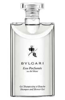 Amazon | Bvlgari Eau Parfumee Au The Blanc (ブルガリ オー パフュ-メ オウ ブラン) 2.5 oz (75ml) シャンプー・シャワージェル | 香水 通販 (10570)