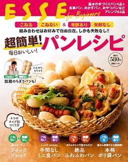 超簡単!毎日おいしい!パンレシピ (15600)