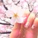 春の訪れを感じたらふんわり可愛い桜ネイルに♡【簡単セルフネイル】