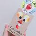 【スキンケア方法】気になるイチゴ鼻を解消してすっぴん美人に!