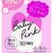 【新作コスメ】ベビーピンクから、肌を明るく魅せるBBクリーム&パウダーが発売♡
