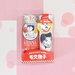 【スキンケア】『毛穴撫子10周年感謝セット』新登場!すっぴん美人になりたい人必見!
