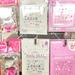 【ダイソー】GIRLS'TREND研究所からキュートな「ネイルアートシール」が販売開始♡