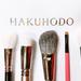 白鳳堂のブラシが優秀らしい♡メイクをきれいに仕上げられる魔法の化粧筆をご紹介!