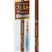 【セザンヌ】から新作「ブラウンアイライナー細芯」が2月5日に発売♡優秀既存プチプラアイライナー6アイテムもチェック◎
