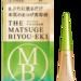 【フローフシ】THE まつげ美容液で簡単にまつげが伸びる!?
