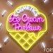 資生堂「アイスクリームパーラーコスメティックス」POP UPストアオープン!