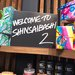 """本日!英国発化粧品ブランド""""ラッシュ""""の「LUSH 心斎橋2店」が2018年3月30日(金)グランドオープン"""
