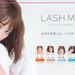 近藤千尋セレクトのつけまつげ《ディーアップ アイラッシュ LASH Me》全5種が6月18日発売!ファッションのように、つけまつげもお着替え。