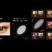 """「マキアージュ」自分の瞳の色を自動解析してくれるスマホコンテンツ《I(EYE)SHADOW》が7月20日バージョンアップ!""""運命のブラウン""""のアイシャドウを見つけて。"""