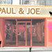 ポール & ジョー初のコンセプトショップ《PAUL & JOE キャットストリート》が原宿に8月5日グランドオープン!