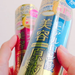 《プチプラ新作》【美容原液プレミアム】の 超潤化粧水でデパコス並みのリッチな使い心地と潤いを♡