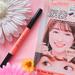 プチプラ【涙袋ライナー】で誰でもぷっくりキュートな瞳に♡注目の新作アイテムもご紹介!