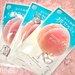 〈ももぷり〉高保湿ぷるジュレ!塗る乳酸菌&桃セラミド「ももぷり 潤いぷるジュレマスク」をレビュー!