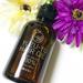 【ウテナ】植物成分100%の≪ゆず油 無添加ヘアオイル≫でつややかなまとまり髪に♡サラッとして使いやすい!