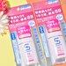 《サンメディック》敏感肌でも使える1本5役の「薬用BBプロテクト EX」が2/1発売♡UVケア&長時間化粧持ちを叶える!