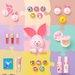 エチュードハウス《New Year Collection『Happy With Piglet』》1月1日〜期間限定発売!愛らしいピグレットが、幸せをあなたのもとへ。
