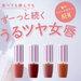 CandyDoll《キャンディドール オイルティントリップ+》3/21〜限定発売中!うるおい・発色が続くティントリップで肌の透明感を高めて。