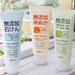 シンプル処方でお肌に優しい♡敏感肌の方にもおすすめの《無添加シリーズ》の洗顔フォームを詳しくチェック