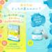 ≪ルルルン 2019夏新作≫フレッシュシトラスの香りのフェイスマスク&モイストジェルで夏肌をしっかりケア!6/25~限定発売中