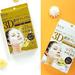 大人の肌悩みを集中ケア!【肌美精】のリッチな気分になれる贅沢マスク《3D濃厚プレミアムマスクシリーズ》を詳しく紹介