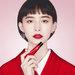 舞妓はん《リキッドマットリップ》9/3発売!これまでのティントにはない「ほんわり染め+和色+セミマット」で、日本人女性の魅力を高めて。