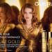 ゲラン「パリュール ゴールド」シリーズの新製品&限定製品《パリュール ゴールド フルイド》他3品が8/30発売!ゴールドの煌めきと潤いを24時間キープ
