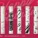 【ヴィセ(Visée)】25周年を祝うクリスマスコフレ♡「ヴィセ リシェ 25th アニバーサリーキット」11/16発売!